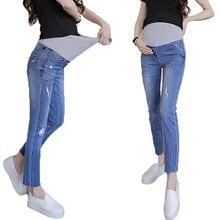 Hole Jeans Pregnant Women Abdominal Support Pants Maternity Clothes Elastic Waist Denim Belly Pregnancy Trousers Loose Legging недорого
