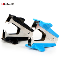 Portable Standard Metal Handheld Staple Remover Nail Pull Out Extractor Removing Tool School Office Binding Supplies DE5330