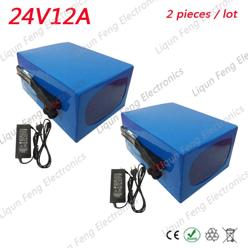 24V12A-t-head-2pcs
