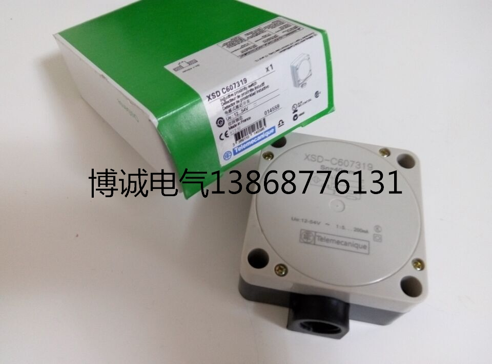 New original   XSD-C607319 Warranty For Two Year new original ii0309 warranty for two year