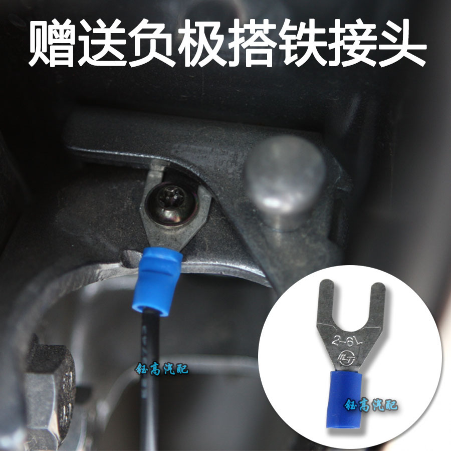 Fuse Box Pliers Wiring Library Home Fuses For Car To Take The Electric Vehicle Driving Recorder Wire Plug