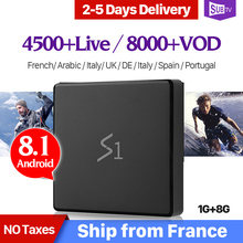 Leadcool S1 French Arabic Android IPTV Box RK3229 1+8G 8.1 Quad-Core English SUBTV 1 Year Code Set Top