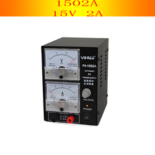 YIHUA 1502A 220 Volt Lab Adjustable Direct Current Power Supply / High Voltage