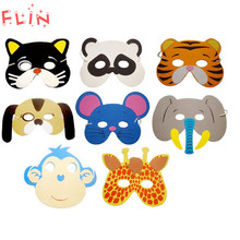 12pcs Foam Animal Masks Supplies EVA Cartoon Kids Party Dress Up Costume Zoo Jungle Mask Safari Birthday Event Decoration