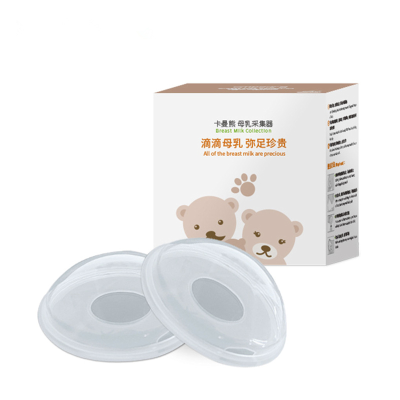 2pcs Baby Feeding Breast Milk Washable 10ml Reusable Maternity Nursing Collector Shell Breast Feeding Bra PP Nursing Pads Milk