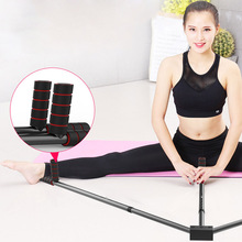 Adjustable Iron Leg Stretcher 3 Bar Legs Extension Split Bundles Machine Flexibility Training Tool Ballet Balance Fitness Equipm