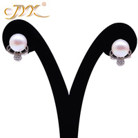 JYX Exquisite 9.5mm White Freshwater Pearl Stud Earrings in Sterling Silver