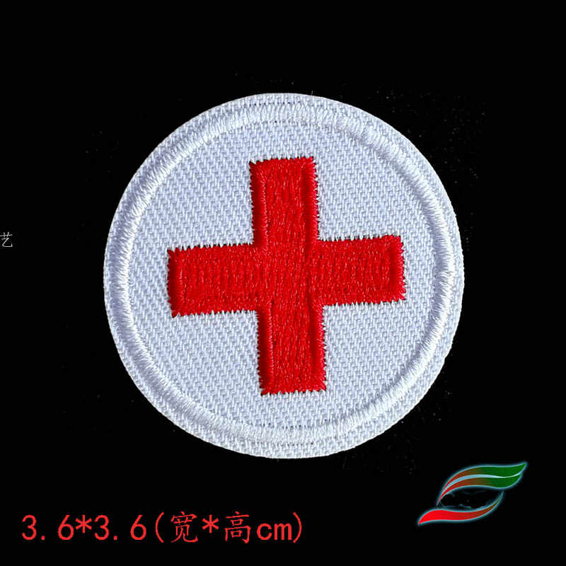 Лента на задней стороне наклейки с белой подошвой Крест Флаг крест отметим данный товар как заплатка для одежды наклейка медицинский Костюмы подписать аппликацию термоклейкая заплата