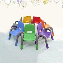 1 комплект/6 шт красочные современные пластиковые PE детские стулья для детей обучения/еды/обучения детский сад безопасности утолщаются маленький ребенок стул