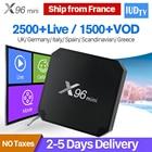 X96 Mini IPTV Receiver Box Portugal Turkish IP TV Box S905W 4K H.265 WiFI IP TV UK Nordic Greek IPTV Subscription 1 Year