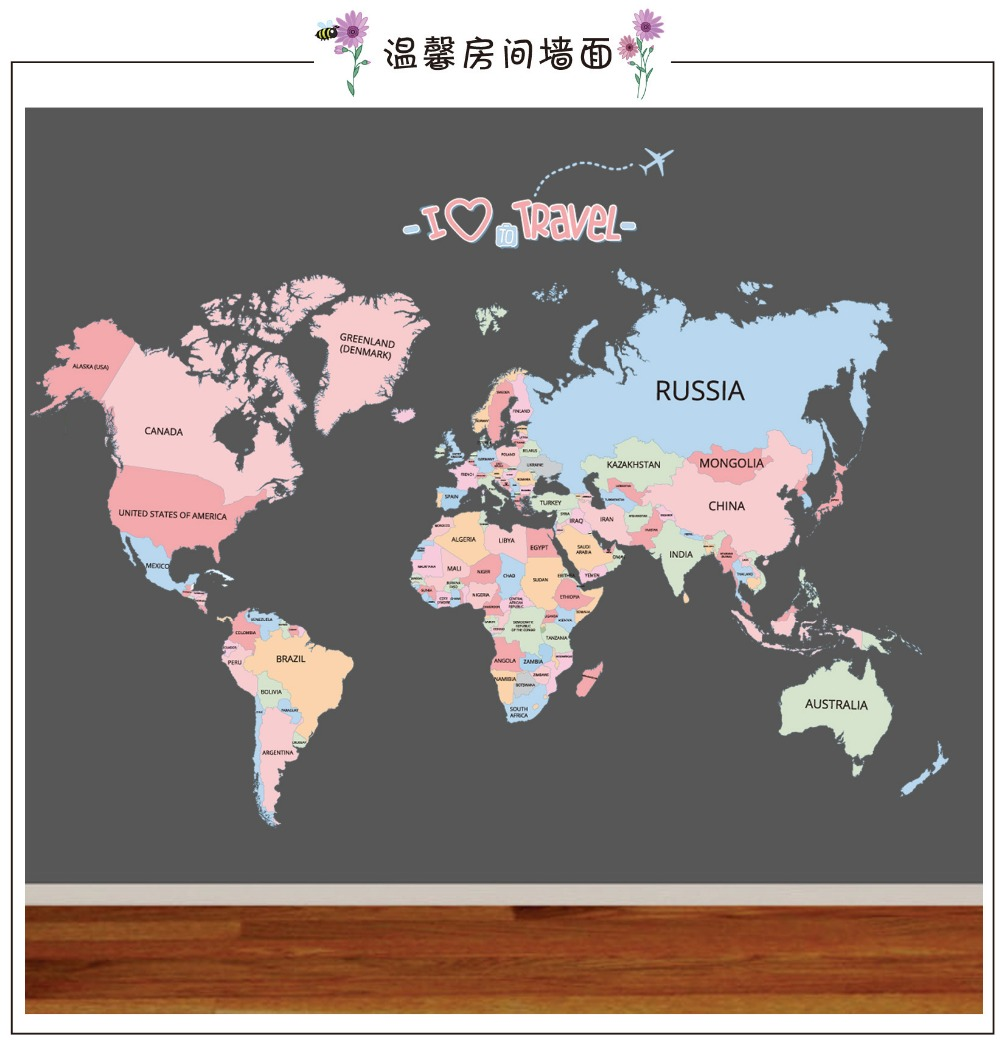 Aliexpress buy english country names world map wall sticker aliexpress buy english country names world map wall sticker students salon home decor self adhesive vinyl poster school classroom office decor from gumiabroncs Images