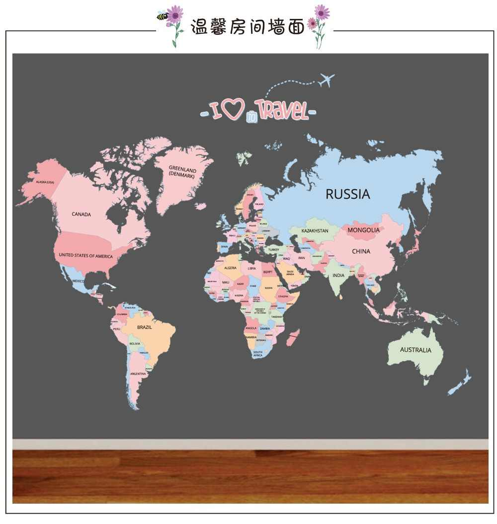 Detail Feedback Questions about English country names world map wall ...
