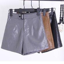 52d8006c65 Pu cuero Pantalones cortos Mujer primavera 2018 nuevo estilo coreano suelta  casual corto Pantalones a-