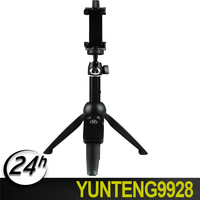 Original YUNTENG Wireless Bluetooth Remote Extendable Selfie Stick Monopod Tripod Phone Stand Holder Mount for iPhone Android