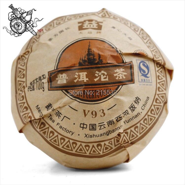 [GRANDNESS] 2009 MengHai Dayi Tea Factory (TAETEA) V93 Premium Organic Ripe Pu Er Tuo Tuocha Tea 100g