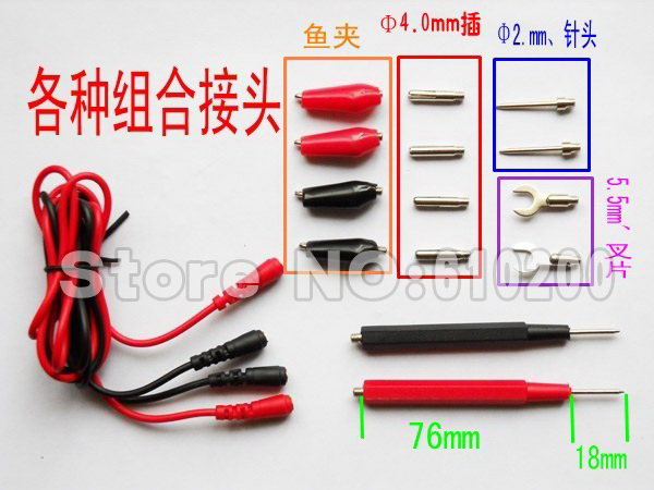 free shipping Multifunction Digital Multimeter test line Probe Test Lead Cable Banana Plug Alligator clip FOR DC power supply 1pcs yt191 high voltage 4 mm banana plug test lead cable wire 100 cm for multimeter the probes gun type banana plugs