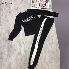 Новый осень-зима 2017 Для женщин 2 шт. комплект одежды Повседневная Мода Vogue Толстовка + длинные штаны спортивный костюм для женщин балахон костюм