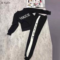 Nowy Jesień Zima 2018 Kobiety 2 sztuka odzież zestaw dorywczo mody Vogue bluza + długie spodnie dres dla kobiet hoodie garnitur