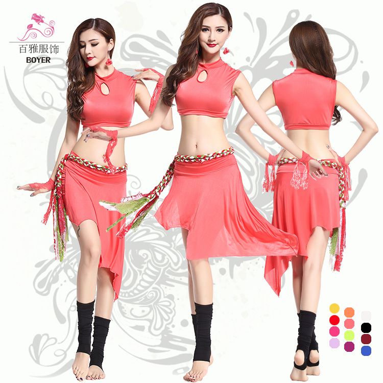 Z  I Store 2017 new belly dance costume suit practice uniforms dance performance costumes practice exercises spring and summer cover thighs