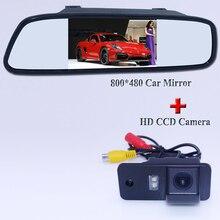 Комплект для AUDI A6L оригинальный автомобиль сзади вспять caemra с автомобиля монитор с 4.3 «жк-экран и 4 ик подсветка
