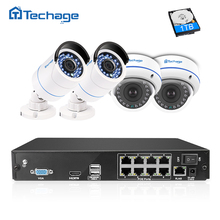 Techage 8CH 1080P POE NVR CCTV System Vandalproof Dome Indoor/ Outdoor 2.0MP IP Camera P2P Waterproof Security Surveillance Kit