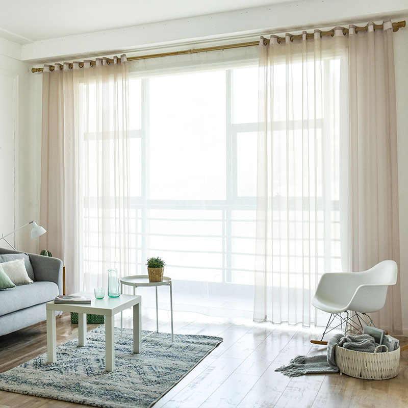 グレー/コーヒー固体ボイルドア窓カーテン家の装飾のためドレープパネル薄手のチュールリビングルームベッドルームキッチン