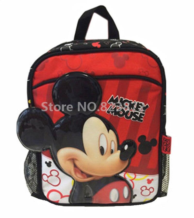 Сумки рюкзаки для дошкольников купить прикольный школьный рюкзак