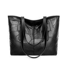 2019 New Leather Bag Ladies Shoulder Bag Simple European and American Wind Tote Bag Shoulder Bag Black #197924 european and american fashion ladies elegant fringe shell bag new leather and authentic ladies shoulder fringe bag