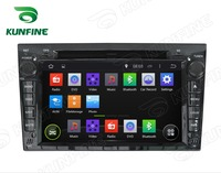 6 95 Inch Quad Core Android 4 4 Car DVD GPS Navigation Player For OPEL VECTRA