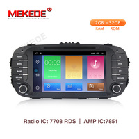 MEKEDE Android 9.1 8.1 Car Radio Multimedia Video Player Navigation GPS For Kia Soul 2014 2015 2016 2017 Accessories Sedan dvd
