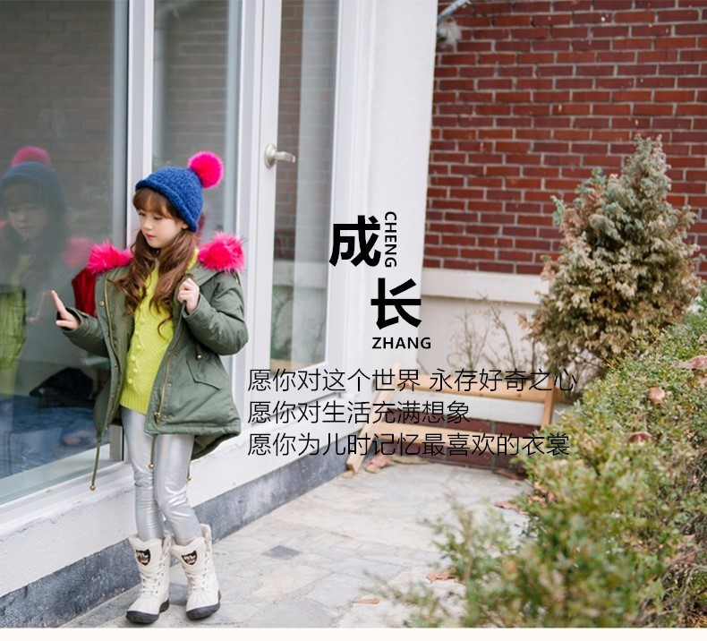winter jacket girl (3)