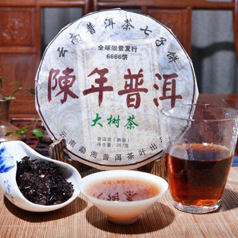 Made In 2008 Yr Ripe Puer Tea 357g Chinese Yunnan Puerh Healthy Weight Loss Tea Beauty Prevent Arteriosclerosis Pu Er Puerh Tea