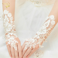 Chic Lace Wedding Gloves With Beading Elegant Bridal Gloves With Fingerless Wedding Accessories  G018