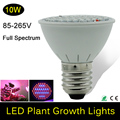 Full Spectrum 10W SMD2835 106 LEDs Grow Light E27 AC85-265V Indoor Plant Lamp For Plants Vegs Hydroponic System Plant Light