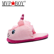 MVP BOY  New Arrival Halloween Unisex Unicorn Cotton Home Slippers Chausson Licorne Indoor Christmas Women Shoes