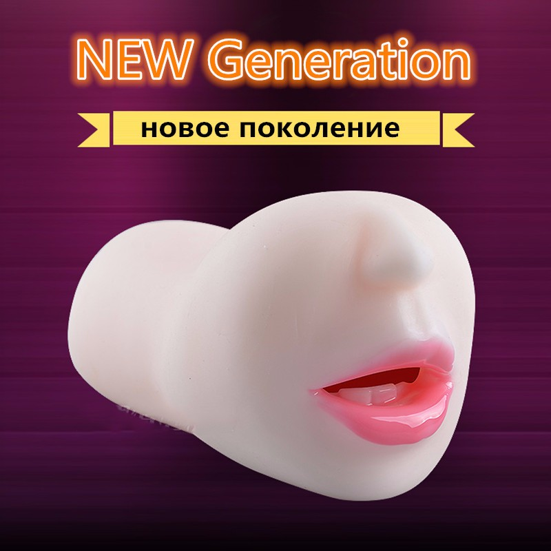 Realistic Blow Job Deep Throat Mouth Oral Male Masturbator Adult Products Artificial Mouth With Tongue Teeth Sex Toys For Men 1