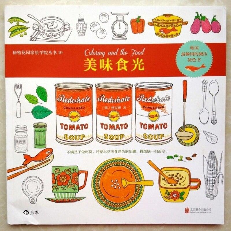 Mewarnai Dan Makanan Mewarnai Buku Colorear Mewarnai Buku Untuk