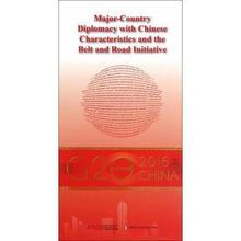 Major-Country Diplomacy with Chinese Characteristics and the Belt Road Initiative knowledge is priceless no border-321