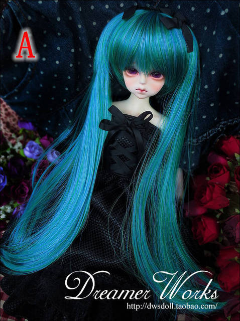 "1/4 BJD wig for boy girl doll 1/4 BJD wig 18cm-18.5cm (7""-7.5""), not include the doll or shoes and all other accessories"