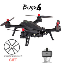 MJX Bugs 6 B6 2.4G RC Helicopter Brushless Motor RC Drone with 720P 5.8G FPV HD Camera and VR Glass Live Video Quadcopter VS X8
