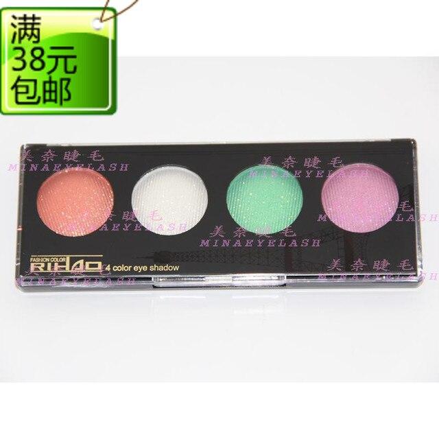 Four color eye shadow earth color sootiness makeup bare eye color box make-up eye shadow plate pearl set   8860 Freeshipping