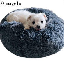Winter Warm Small Dog Cat Bed Round Plush Pet Cat Basket House Cat Cushion Dog Nest Small Animals Kitty Sleeping Bed Puppy Mat(China)