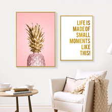 Pineapple Canvas Painting Pink Poster Quote Wall Print Nordic Gold Art Picture For Living Room Unframed