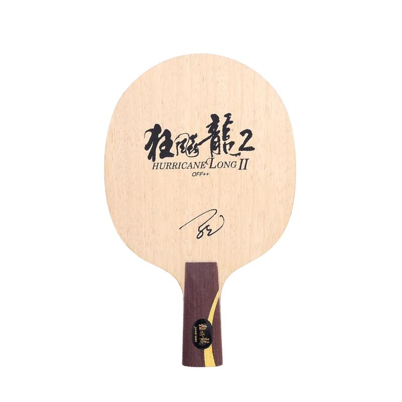 DHS Hurricane Ma Long II 2 OFF++ Table Tennis Blade for PingPong Racket