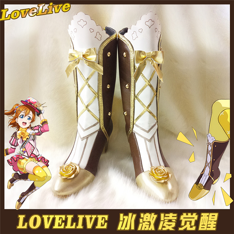 Japanese Anime LoveLive! All Menber Ice Cream Awaken Shoes Halloween Party Women Cosplay Shoes A