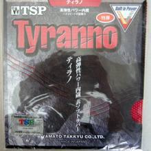 TSP TYRANNO t-20612 сырой резиновой ракетки для настольного тенниса, ракетки для настольного тенниса, спортивные ракетки
