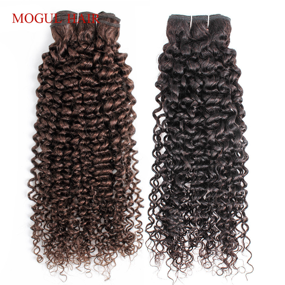MOGUL HAIR Jerry Curly Hair 1 Bundle Dark Brown 10-26 Inch Human Hair Weave Bundles Natural Color Non Remy Human Hair Extention