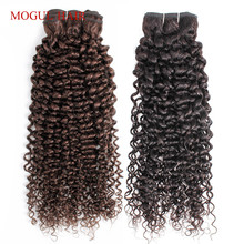 MOGUL HAIR Jerry Curly Hair 1 Bundle Dark Brown 10-26 inch H