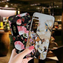 ShuiCaoRen Luxury Silicone Case For Meizu Pro 7 Pretty Flowe