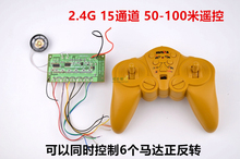 2 4GHz Remote controller 15CH Receiver for Mini RC Car automatic frequency programmable